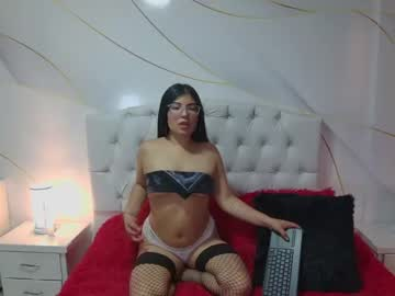 Bogota D.c. Is Where I Come From, See My Free Sex Show In HD! I'm New And At Chaturbate People Call Me Valeriematthews